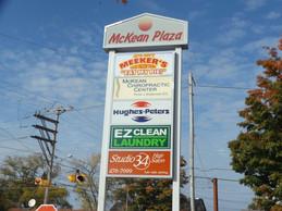 McKean Plaza