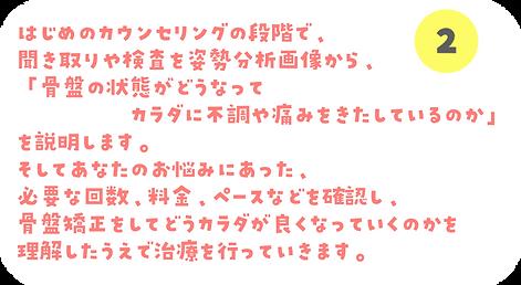 に.png