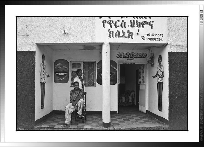 10 03 Clinica dental Arba Minch Etiopia 2014