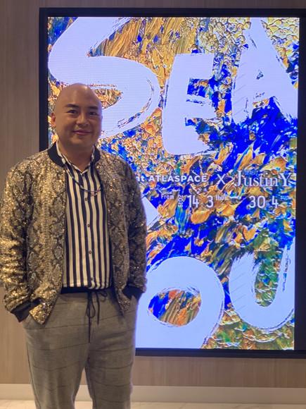 Atlas Space Asia Event (2019)