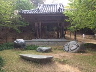 JapaneseTemple2.jpg