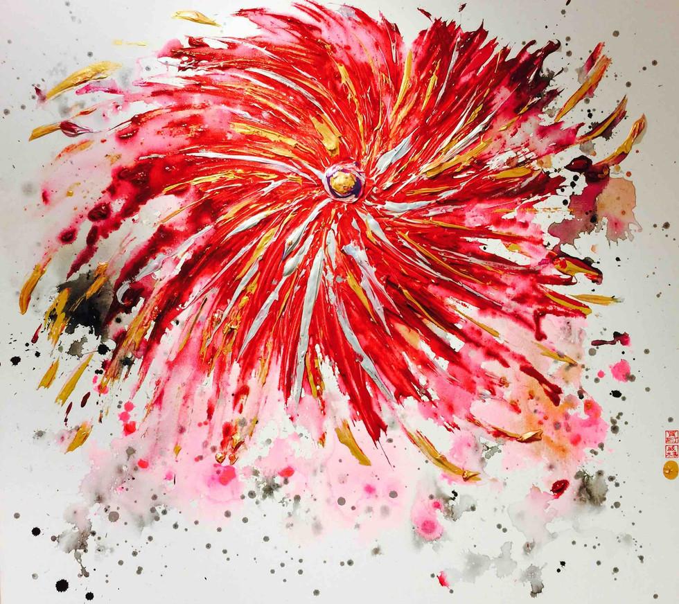 Properity in Full Bloom (2016)