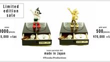 アトムデビュー70周年記念 高級磁器人形