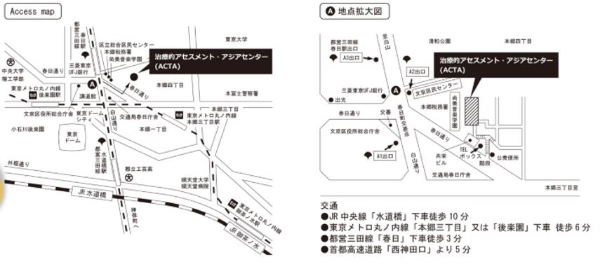 キャプチャ地図アクセス正位置.png