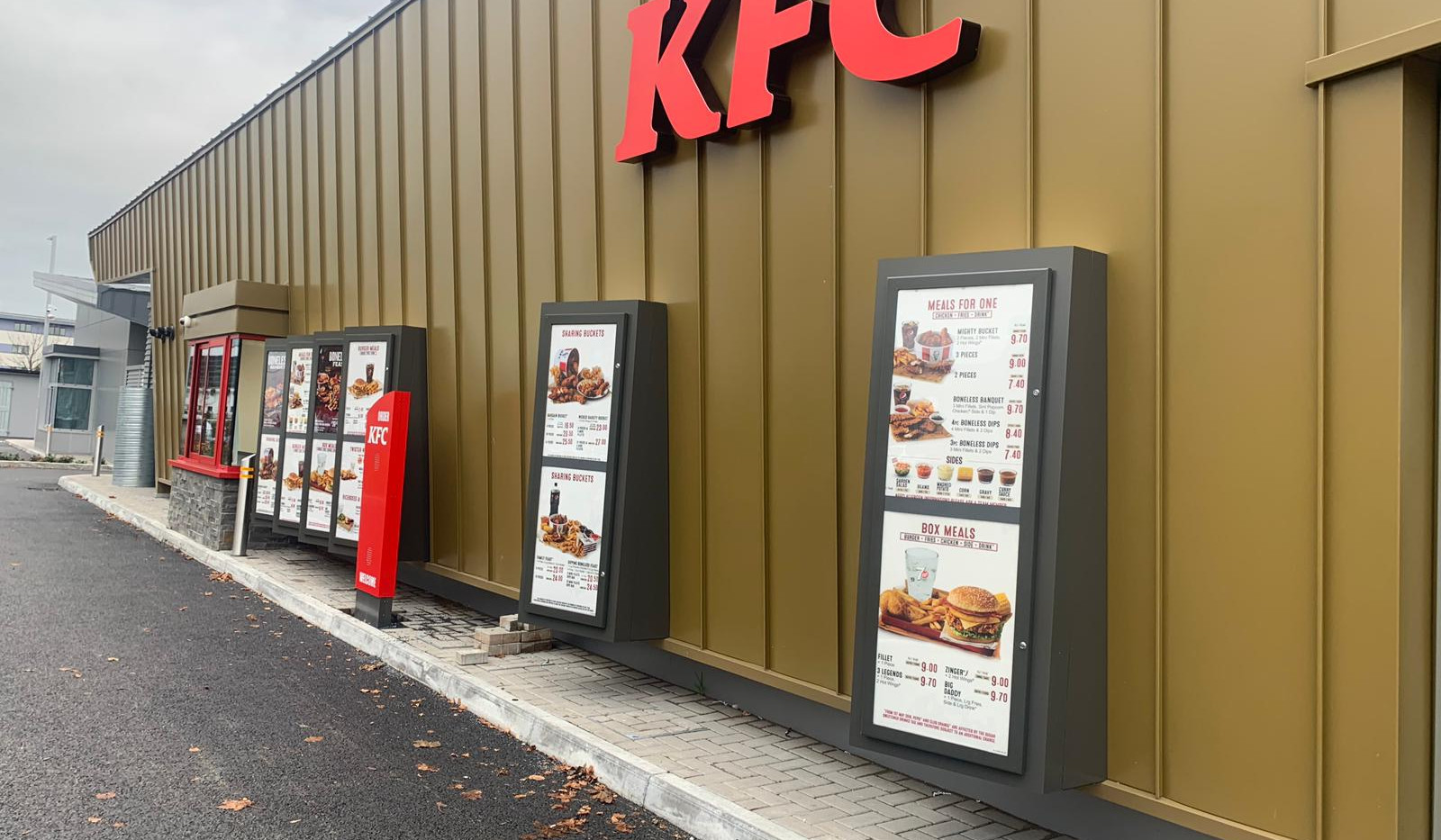 KFC Liffey Valley 6