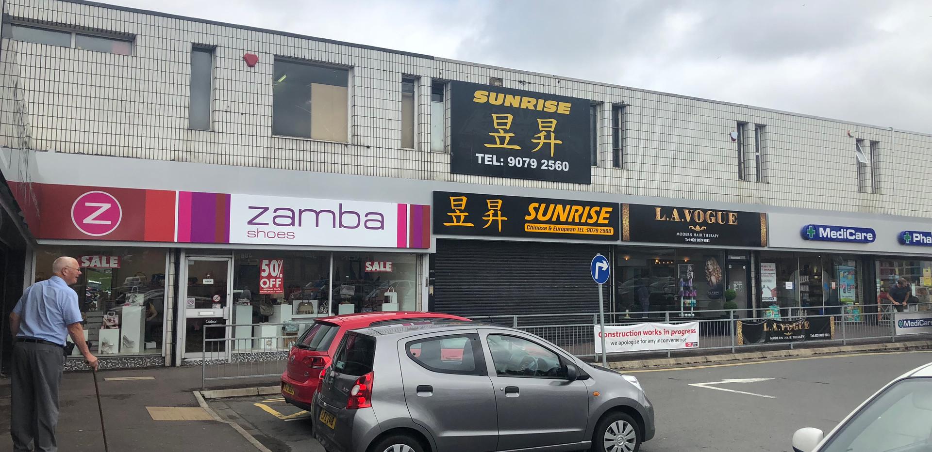 Kings Square Shopping Centre 2.jpg