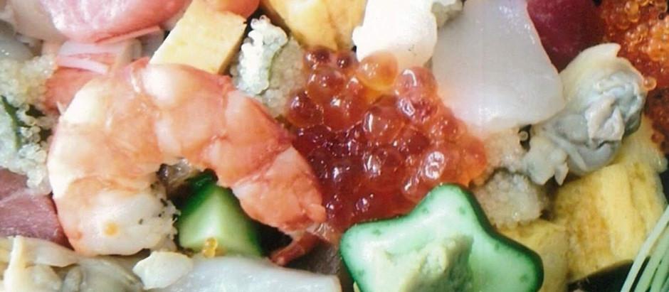 コロコロ海鮮丼