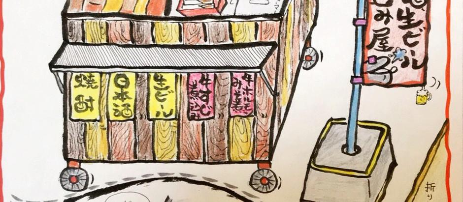 """小さな小さな """"煮込みとお酒の屋台"""""""