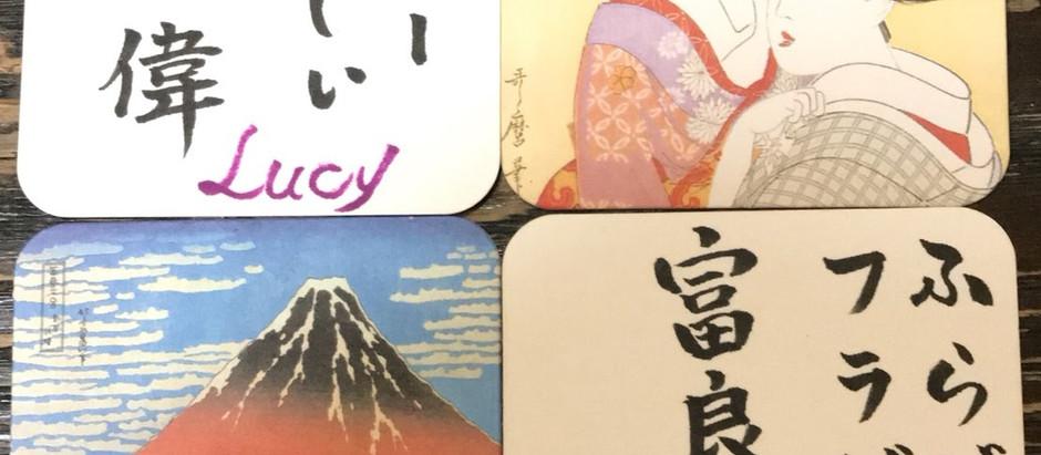 漢字ねーむコースター