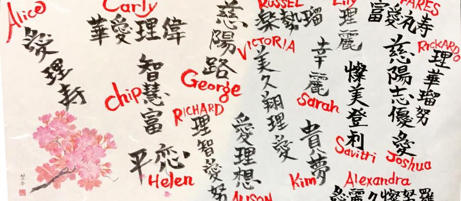 漢字ねーむ練習帳