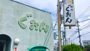 笠井街道沿いにある喫茶ぐおんは、水族館のようなステキな喫茶店でした。