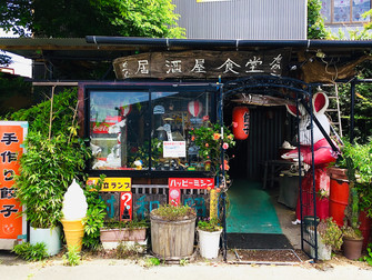 浜松と言えば餃子!!美味い・安い・怪しいの三拍子、餃子のたかこがオススメ!!