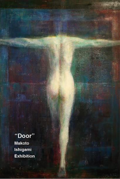 """""""Door"""" 石上 誠 絵画展  - 生と死・行動と停滞・瞬間と永遠の境界 -"""