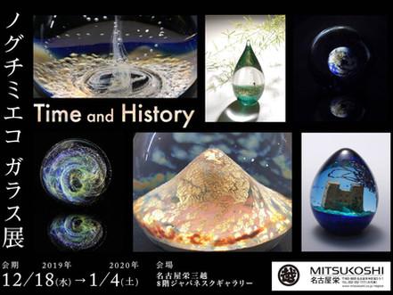 ―Time and History― ノグチミエコ ガラス展
