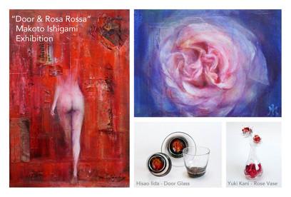 Door & Rosa Rossa ― 石上 誠 絵画展 ―