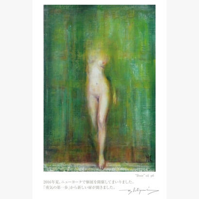 """石上 誠 絵画展 """"瞬間と永遠"""" ~ニューヨーク・ヴェネチア・薔薇の連鎖~"""