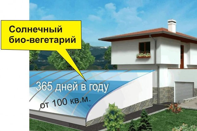 Био РАДАР.jpg
