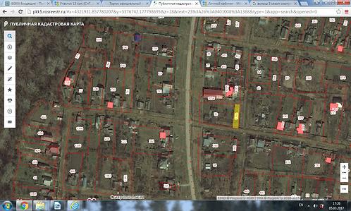 Участок 301 м2, земли поселений