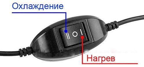 USB ХОЛОДИЛЬНИК НА 2 БАНКИ USB FRIDGE