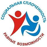 logo_splochennost_2.jpg