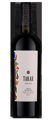 Armenia Wine - Takar Areni