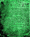 emerald-tablet.jpg