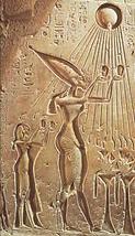 akhenaten.png