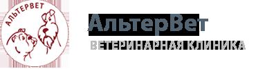 альтервет (1).png