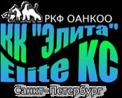 Elitelogo2_2x.png