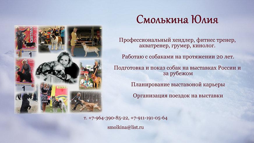 sneg_belyy_fon_poverhnost_79574_19201080
