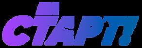 Лого цвет на старт.png