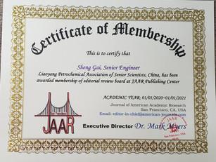 Sheng Gai Membership.jpg