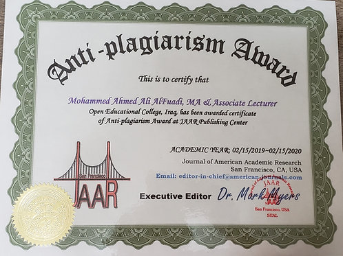 Anti-Plagiarism Award