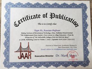 Yaqin He Certificate of Publication.jpg