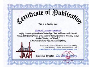 Yaqin He, Associate Professor.jpg