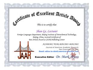 Shan Ge excellent article award certificate.jpg