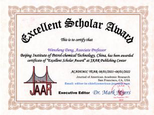 Wensheng Deng_Excellent Scholar.jpg