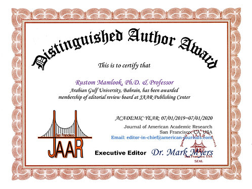 Distinguished Author Award
