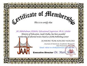 Membership_Ali Abdulrahman Alshehri.jpg