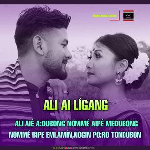 Ali Ai lígang Adubong