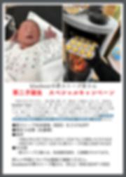 スクリーンショット 2020-02-09 23.20.28.png