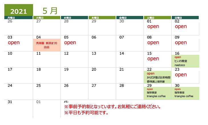 スクリーンショット 2021-04-24 21.29.33.png