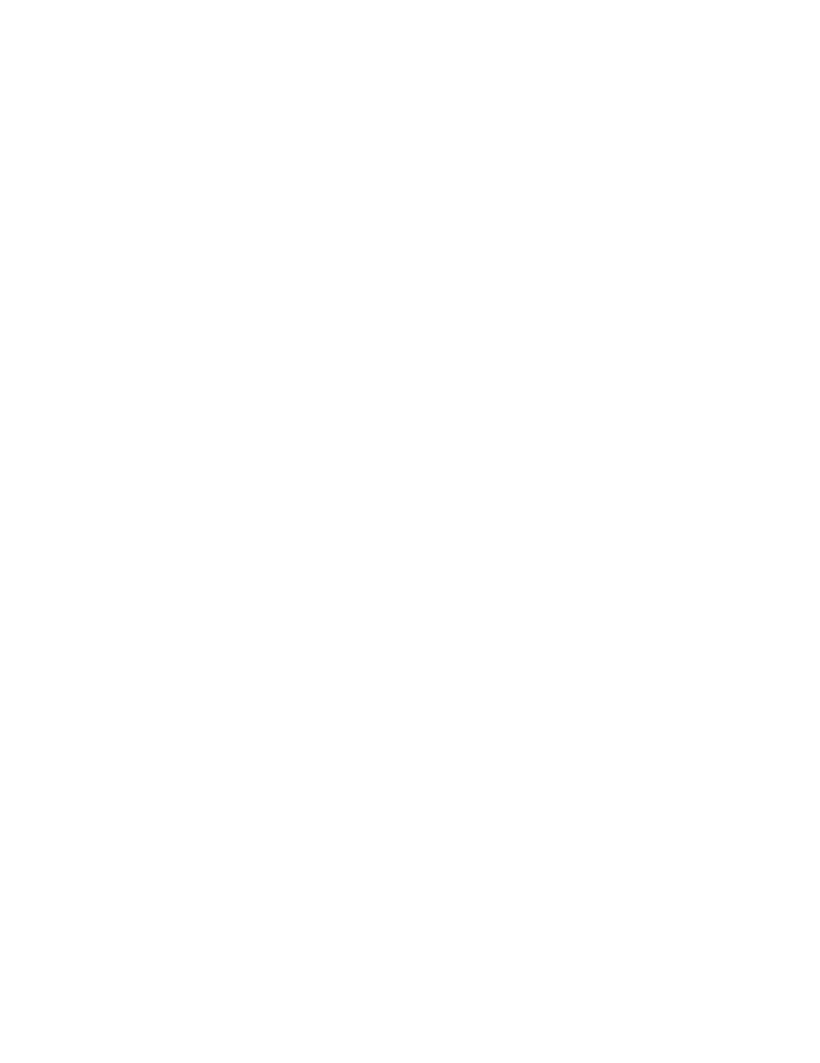 web0426_アートボード 1 のコピー 2.png