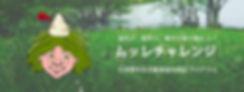 フェイスブックロゴのコピー.jpg