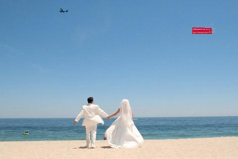 matrimony-596087130.jpg