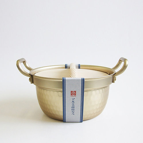 Hammered Aluminum Pot With Wooden Lid
