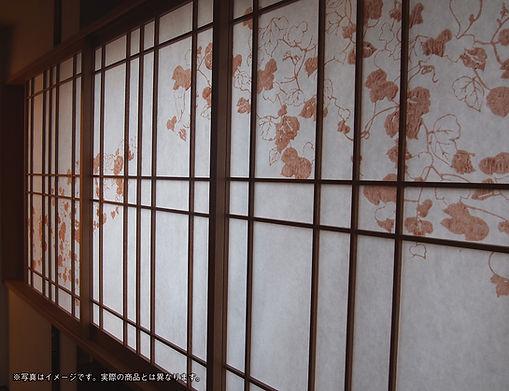TSUTA_image_web.jpg