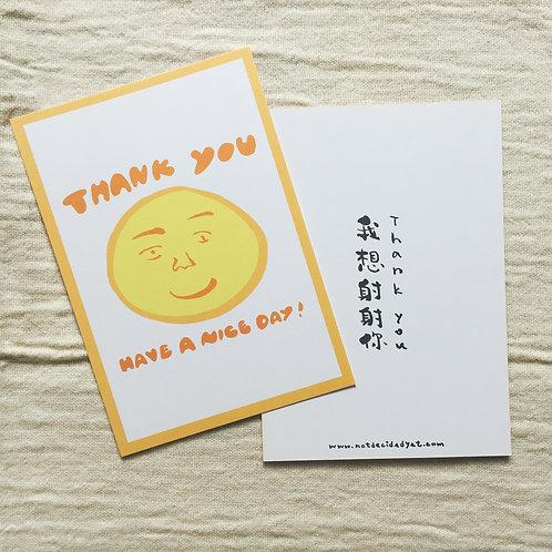 Thank You Card|我想射射你 | Thank You