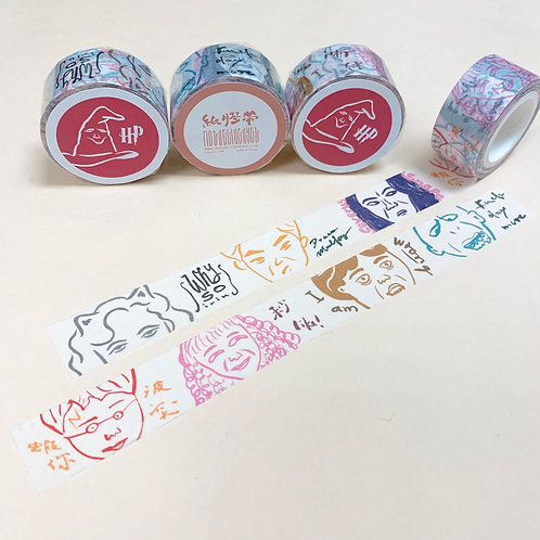 masking tape | 哈利波特 Harry Potter