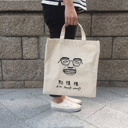 3 Way Tote Bag | 袋住個樣 三用帆布包 4/8